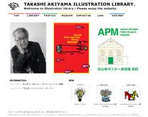 秋山孝イラストライブラリー ホームページ