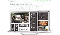 decopick ホームページ