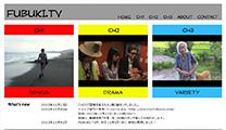 FUBUKI.tv ホームページ