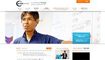 イントラペルソナ株式会社 ホームページ
