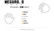 MEGURO.8 ホームページ