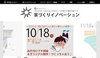 NPO法人モクイエ ホームページ