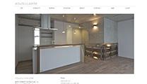 オクムラリエスタジオ ホームページ
