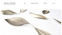 宮原克人の研究所 ホームページ